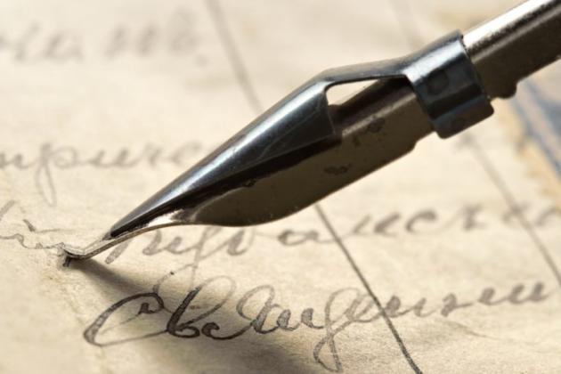 Независимая Почерковедческая экспертизав